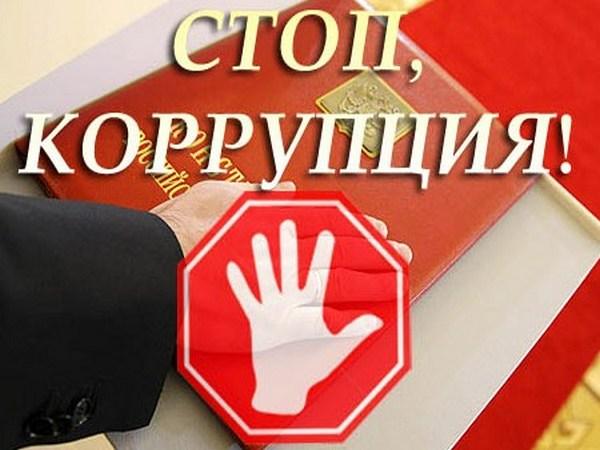 В Рубцовске перед судом предстал бывший сотрудник одной из исправительных колоний, обвиняемый в получении взятки