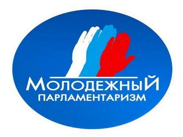 http://www.newparlament.ru/workspaces/view/73