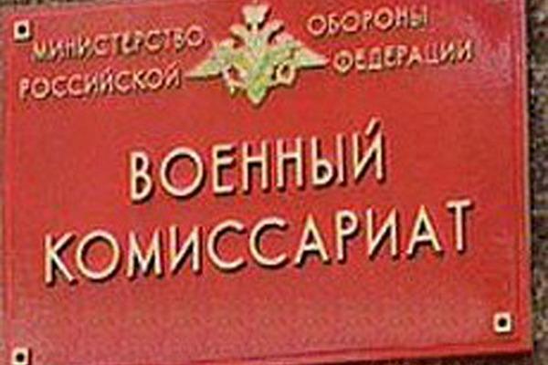 нежелательной служба по контракту в екатеринбурге военкомат орджоникидзевского района представлять себе, как