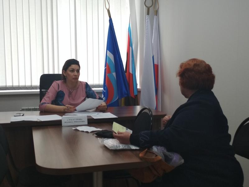 В медицинской области прием цветной лом в Наро-Фоминск